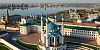 Kazan | Helicopter excursions